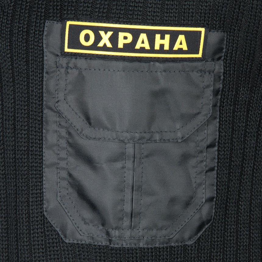Джемпер С Воротником Рубашки Доставка